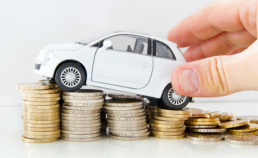залоговое имущество автомобили