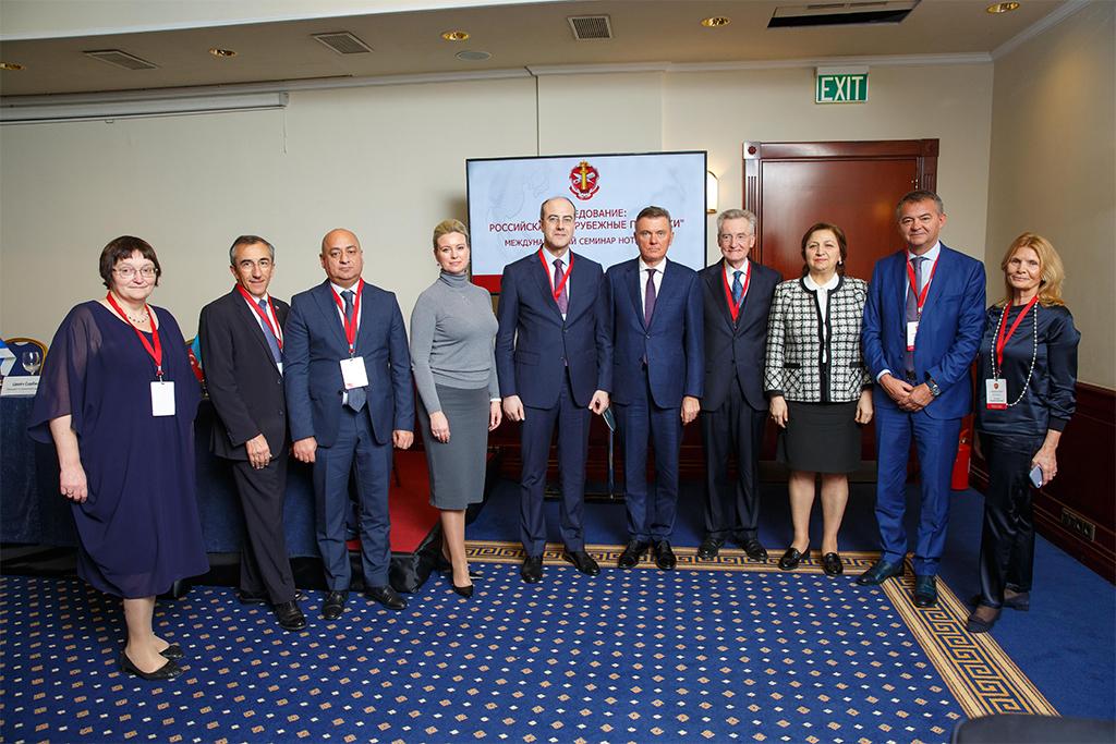 Наследственное право – в фокусе международного семинара нотариусов в Санкт-Петербурге
